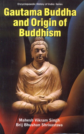 Gautam Buddha A Person Who Find A Way How To Get Away
